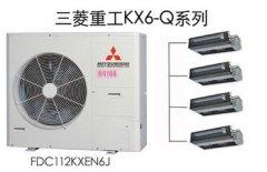 三菱电机空调和三菱重